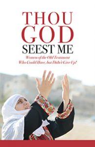 thou God seest me